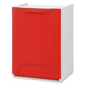 Cubo de Reciclar Individual Rojo